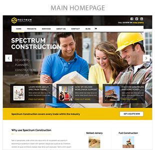 الطيف - موضوع أعمال البناء متعدد التجارة - 5